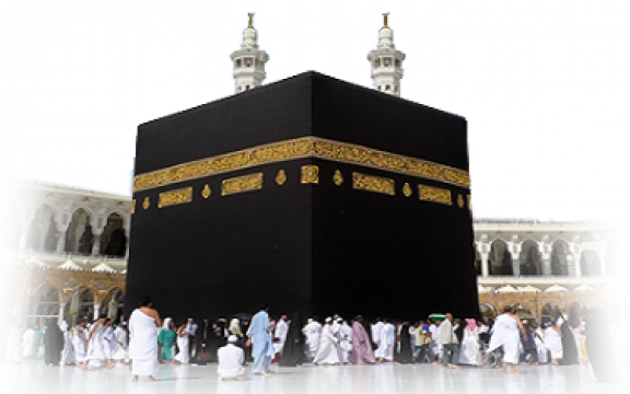 haj and Umrah